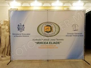 Brand wall, presswall, fotopanou, fotostand, banner foto pentru conferinte, expozitie, corporative
