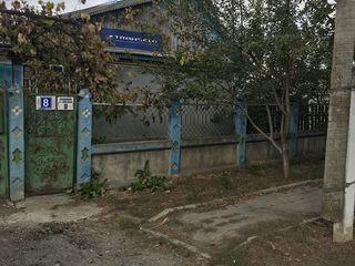 Продается дом с участком возле рынка