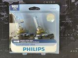 Лампы Philips 9012 CVB2, 12v 55w, HIR 2, Cristal vision ultra - экстра яркий белый - цена за 2 штуки