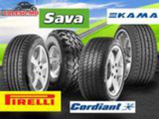 Легковые , грузовые шины от ведущих производителей . Оптовые цены . Возможность покупки шин в кредит