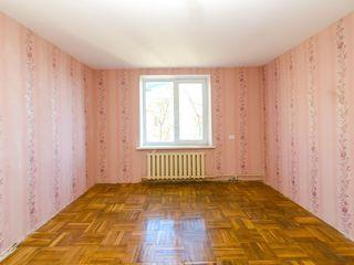 Срочно продам квартиру!!!