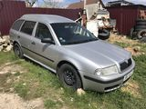 Dacia Другое