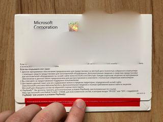 Windows 10 Home OEM 64Bit Russian