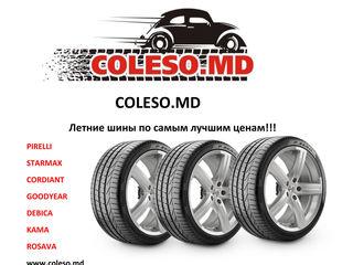 Singerei, Vinzari anvelope noi, filiala Coleso MD - cel mai mare importator de anvelope din Moldova