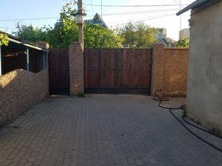 Срочно продается дом в центре Тирасполя!
