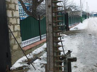 se vinde cosilca ucraeneasca 2.10 sunati urgent.