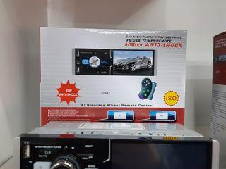 Скидки на магнитолы! камера и пульт на руль в подарок!