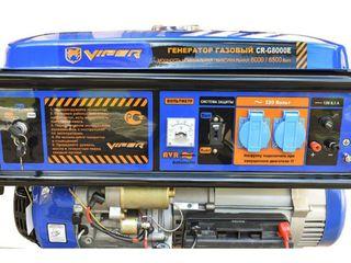 Генератор бензиновый Viper CR-G8000E c доставкой на дом бесплатно и гарантия