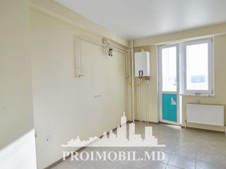 Ialoveni! 1 cameră spațioasă, euroreparație! 24 900 euro!