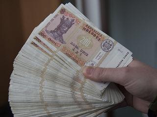 Кредит до 200,000 лей - включительно для рефинансирования других кредитов