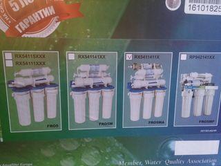 Продаю Новый Фильтр для воды обратный осмос !!!