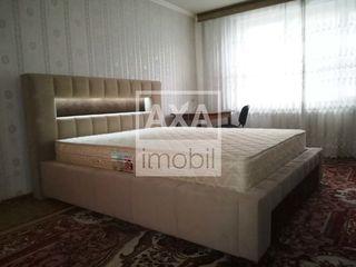 Apartament cu 3 camere! 31800€