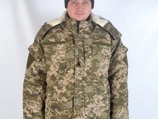 """Армейский камуфлированный бушлат """"Пиксель"""