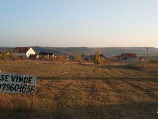 Продам участок под строительство рядом асфальтированная дорога