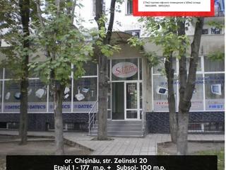 Куплю коммерческую недвижимость до 100м2 коммерческая недвижимость авито мурманск