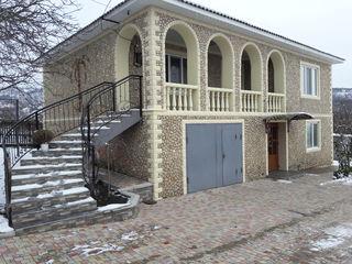 Se vinde casa Ulmu