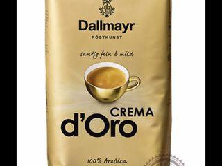 Cafea Lavazza, Dallmayr, Segafredo
