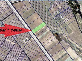 Продаем два участка на первой линии трассы Е58 (R1) Унгень – Кишинэу.