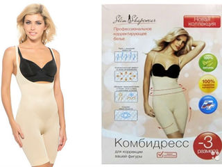 Комбидрес Slim Shapewear