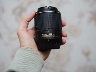 Nikon 55-200 4-5.6 ED VR II