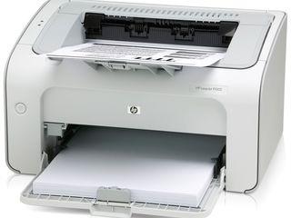 Laser Printer HP LaserJet P1005 (Cartridge Nou!) - 1200 lei