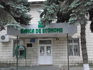 Banca vinde
