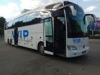 Transport Moldova - Italia Franta (pănă la adresa) oferim masa calda, Bagaj pina 30kg gratis