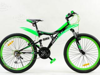 Biciclete pentru adolescenti