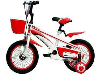 Biciclete pentru copii, la pretri mici