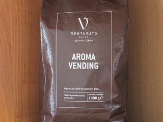 Cafea boabe, ingrediente ristora..