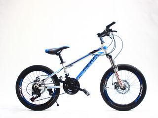 Biciclete Sport Pentru Copii 6-9 Ani Livrare GRATUITA.