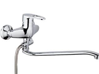 Смесители для ванны по лучшим ценам в Молдове. Быстрая доставка по всей стране.
