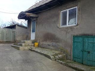 Дом в с. Копчак (район Чадыр-Лунга) и 30 соток земли.