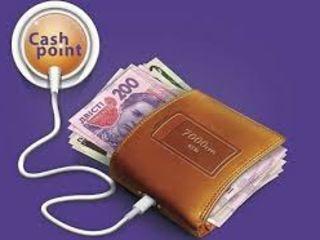 Получи деньги имея с собой только паспорт