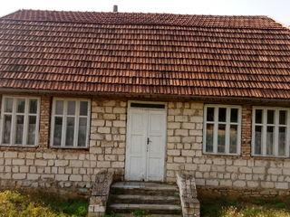 продается дом в селе ташлык