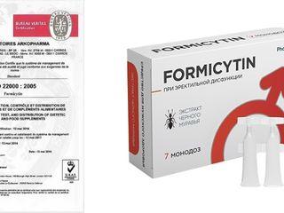 Formicytin - средство для увеличения потенции