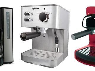 Кофеварки, кофемашины и кофемолки - лучшая цена !!!