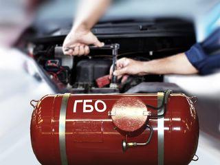 Автомобильное газовое оборудование. Чеканы .