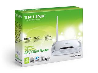 WiFi router - работаю и в Субботу.