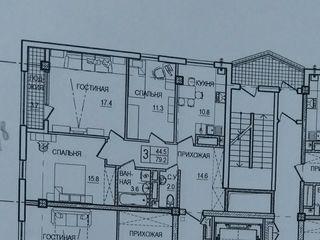 3 camere 80 m2. 35000. Schimb