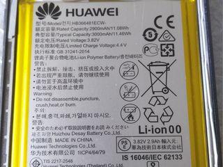 Телефон Huawei P 9 Lite 2017.Не работает видео камера
