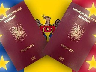 Pasaport & buletin roman, acte ro, transport Iasi Bucuresti Vaslui - preturi mici !!!