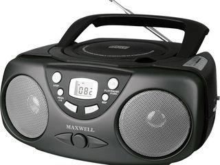 Radiouri de diverse branduri și modele! Livrare la domiciliu!