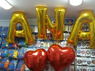 Baloane cu heliu - magazin 24/24 , livrare