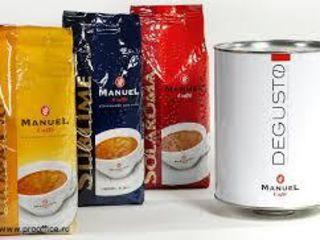 Manuel Caffe! Кофе для Horeca! Оптом и в розницу! Доставка бесплатно! Скидки и подарки !