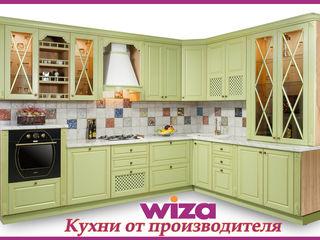 WIZA  -  Кухня для вашей Кухни !!!