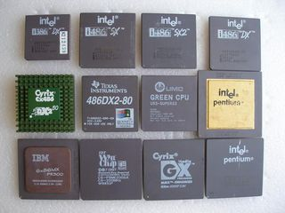 procesoare, процессоры vechi
