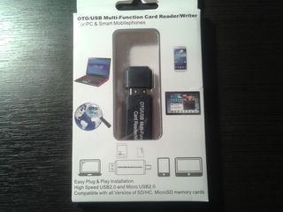 USB адаптер (READER) для micro SD
