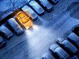 Reparatia sistemului de Încălzirea a salonului auto
