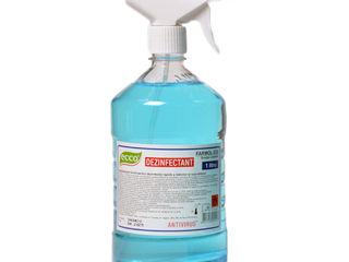 Антисептик 1 литр 25 лей. Цена ниже оптовой.